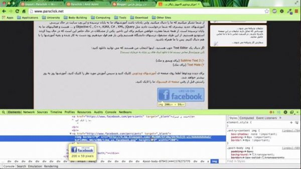 آموزش WordPress- Import   و  Export