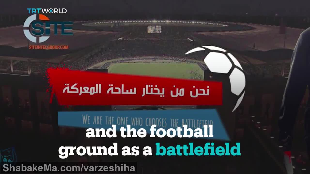 فوتبال جام جهانی 2018 :Pro-Daesh poster threatens attack at FIFA World Cup 2018