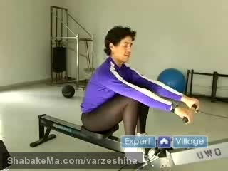 ورزش روئینگ : Rowing Machine Exercises : How to do a Rowing Stroke Exercise on a ...