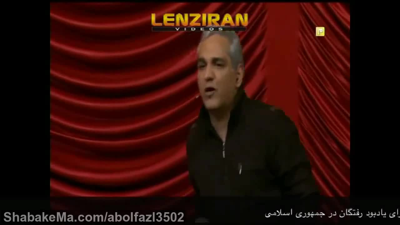Mehran Modiri talk about behaviour of Iranians or remembering passed aways