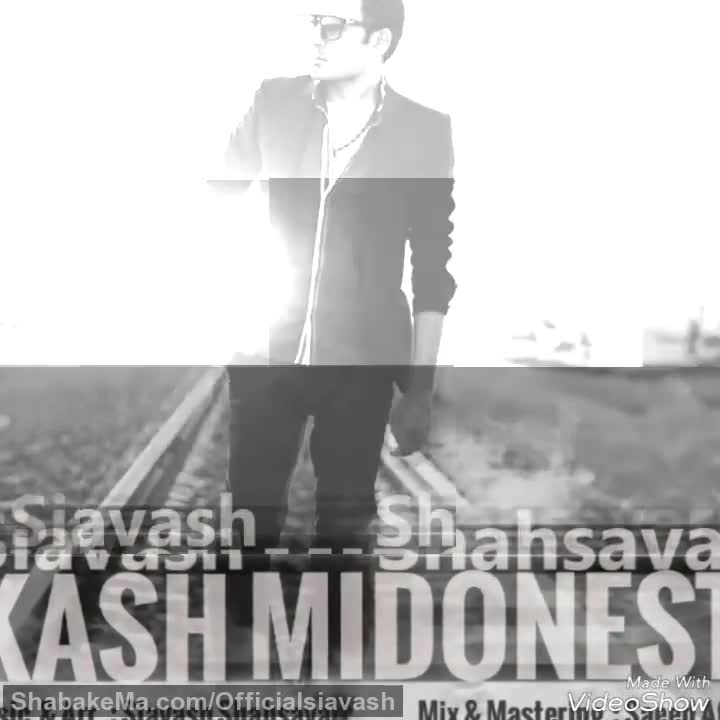 Siavash Shahsavari   Kash Midonesti  OFFICIAL VIDEO