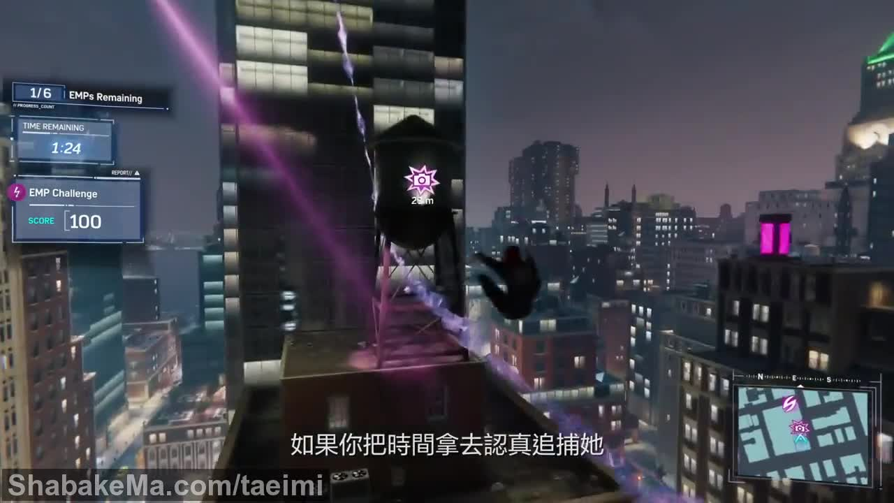 تریلر La Robber DLC بازی Marvel's Spider-Man تحت عنوان La Robber – Launch Trailer